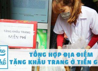 Tổng hợp địa điểm tặng khẩu trang y tế miễn phí phòng dịch Corona tại Mỹ Tho & Tiền Giang