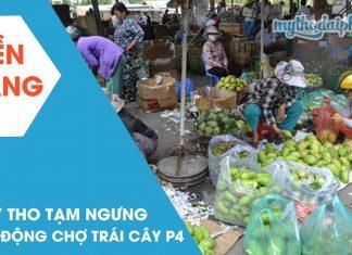 [#Covid-19_Tiền_Giang] TP. Mỹ Tho tạm ngưng hoạt động Chợ trái cây Phường 4 từ 18 giờ 5/8/2021 ✔️